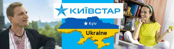 Fraud Management at Kyivstar in Ukraine